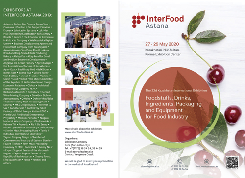 interFood2020 brochure eng