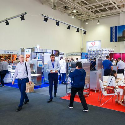 Announcement of InterFood Astana 2020 Food Industry Exhibition